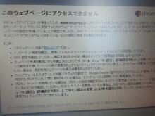 やわらかい風-2012090615190000.jpg