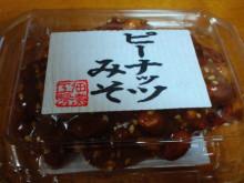 やわらかい風-2012091219140000.jpg