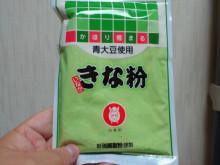 やわらかい風-2012092012180000.jpg