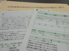 $やわらかい風-2012110517250000.jpg