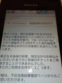 $やわらかい風-2012111620210000.jpg