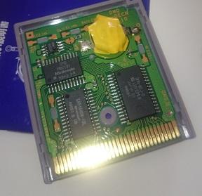 GBソフト電池交換3