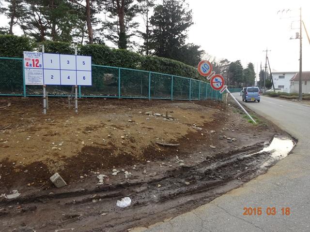 県議選ポスターと道路標識