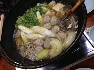 20150119 新年会 玉寿し 本店