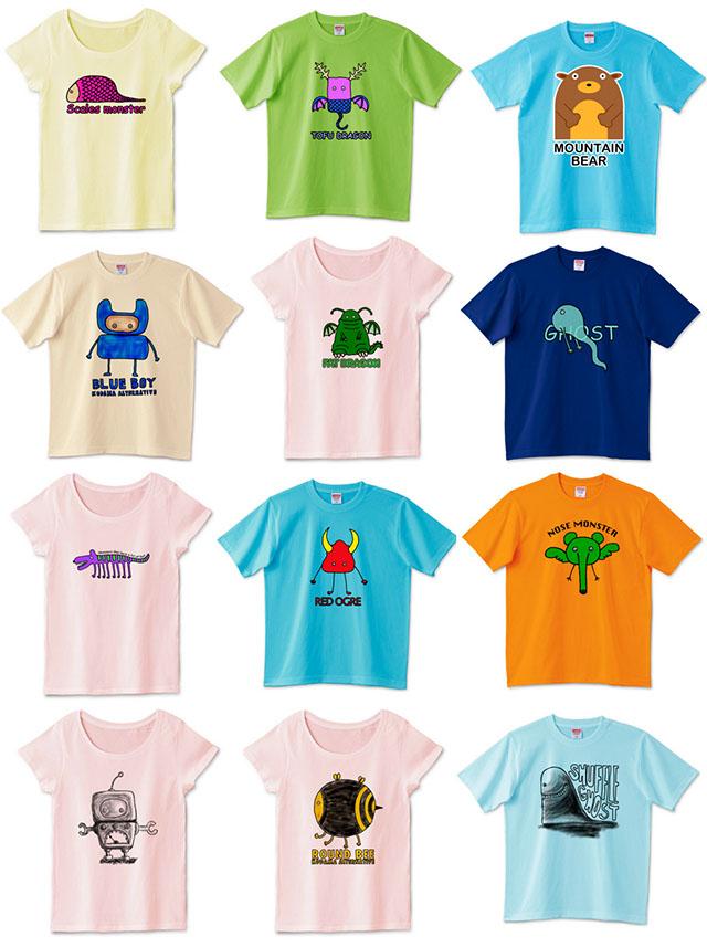 Tshirts01.jpg