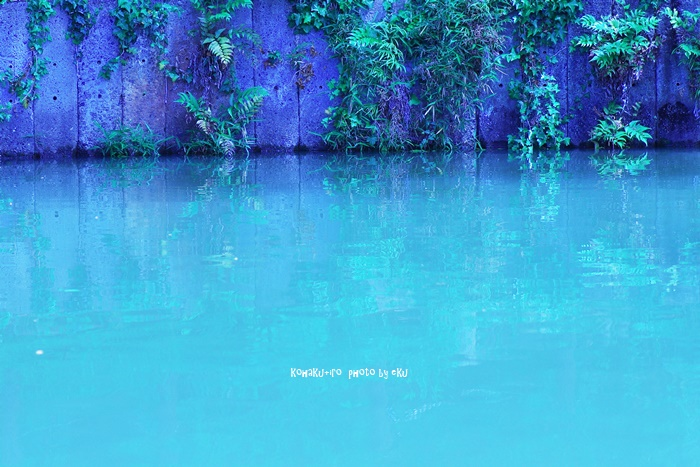 blue_20150504233611cc6.jpg