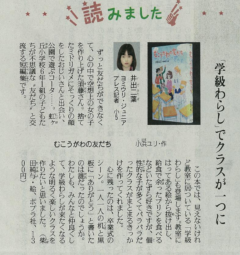 yomiuri3.png