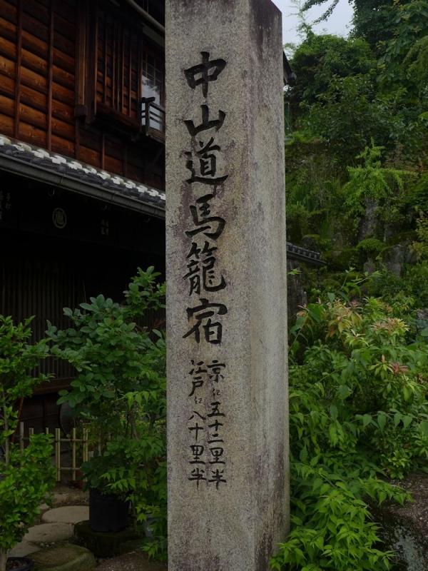 B20150704P_fuukei_P1070119.jpg