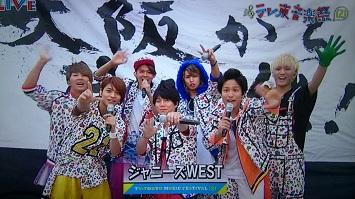 20150624テレ東音楽祭 (1)