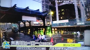 20150624テレ東音楽祭 (5)