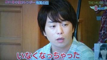 20150704MUSICDAYしやがれ特枠 (9)