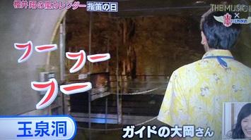 20150704MUSICDAYしやがれ特枠 (10)