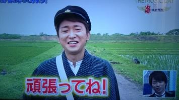 20150704MUSICDAYしやがれ特枠 (16)