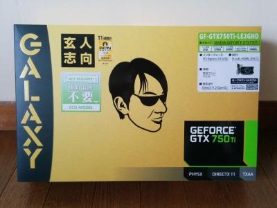 GTX750Ti.jpg