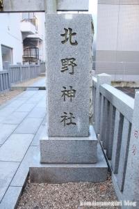 北野神社(新宿区天神町)2
