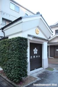 北野神社(新宿区天神町)23