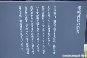 赤城神社(新宿区赤城元町)4