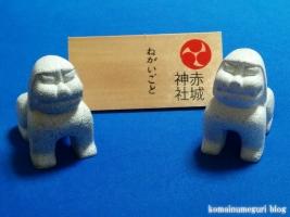 赤城神社(新宿区赤城元町)5