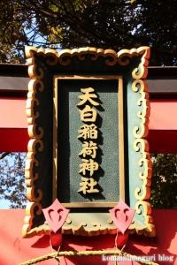 須賀神社(新宿区須賀町)20