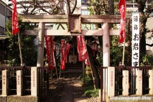 お岩稲荷(新宿区左門町)1