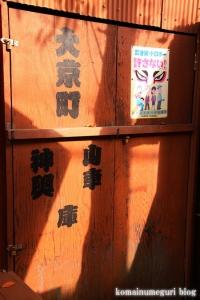 大京神社(新宿区大京町)9