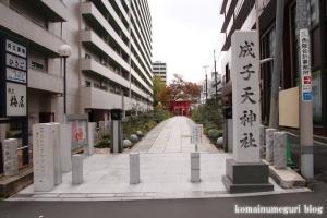 成子天神社(新宿区西新宿)1
