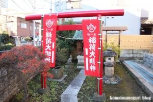 正宗神社(藤沢市藤沢)10