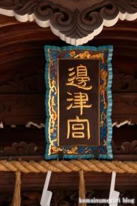 江島神社(藤沢市江の島)33