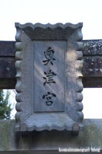 江島神社(藤沢市江の島)82
