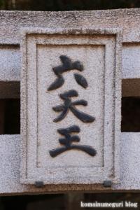 小動神社(鎌倉市腰越)28