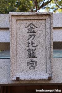小動神社(鎌倉市腰越)40