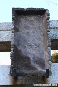 石井神社(府中市小柳町)2