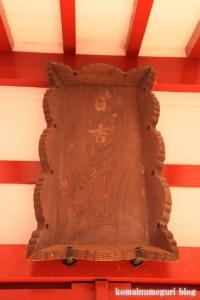 日吉神社(府中市宮町)4