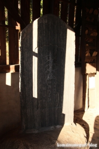 日吉神社(府中市宮町)11