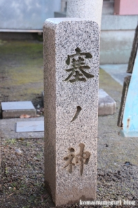 厄神社(府中市是政)6