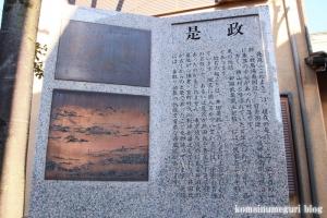 八幡神社(府中市是政)33