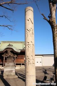 八幡神社(府中市是政)5