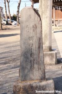 小野神社(府中市(府中市住吉町)2