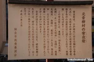 青柳稲荷(国立市青柳)4