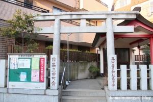 三田春日神社(目黒区三田)2