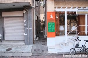 笠間稲荷神社(目黒区青葉台)5