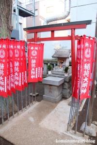 北野神社(目黒区青葉台)7