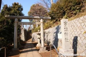 宇佐神社(世田谷区尾山台)1