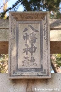 八幡神社(大田区田園調布)2