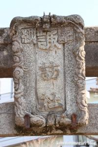 諏訪神社(世田谷区玉川)2