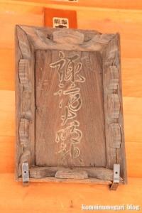 諏訪神社(世田谷区玉川)7