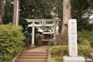 宇山稲荷神社(世田谷区桜丘)1
