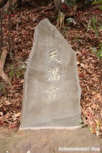 岡本八幡宮(世田谷区岡本)11