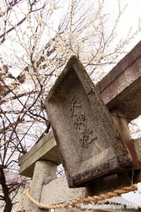 天神社(世田谷区鎌田)3