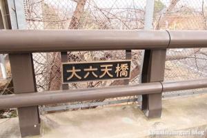 稲荷神社(世田谷区喜多見)2